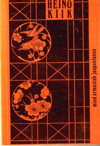 Mind armastab jaapanlanna. 1. raamat - Heino Kiik