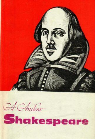 Shakespeare 1972