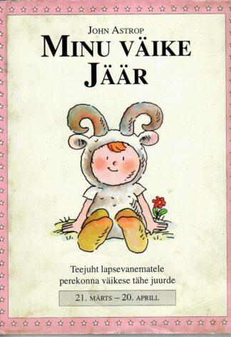 Minu väike Jäär - John Astrop