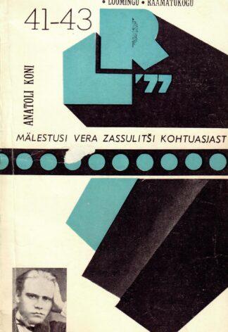 Mälestusi Vera Zassulitši kohtuasjast - Anatoli Koni