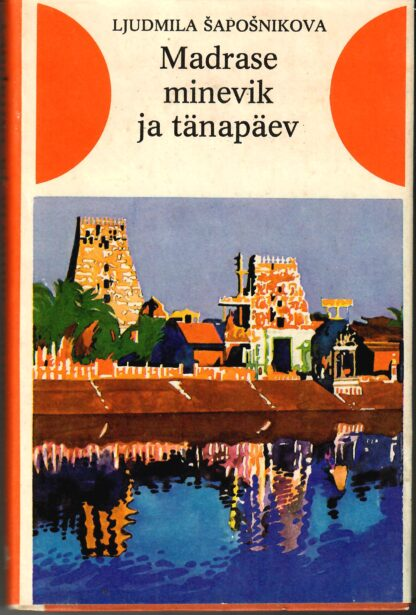 Madrase minevik ja tänapäev - Ljudmila Šapošnikova