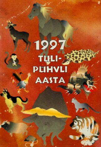 1997 tulipühvli aasta Milvi Koplus