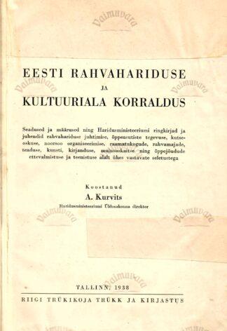 Eesti rahvahariduse ja kultuuriala korraldus 1938