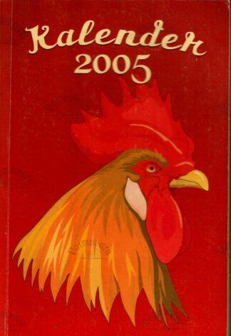 2005 kalender Lunar Calendar