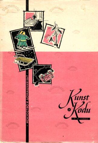 Kunst ja Kodu 1960-1
