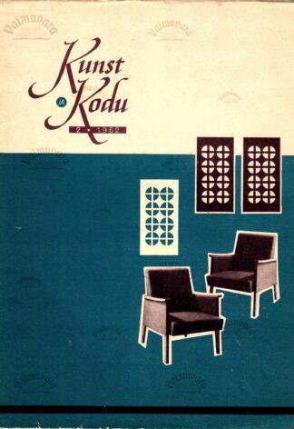 Kunst ja Kodu 1962-2 Sisekujundus