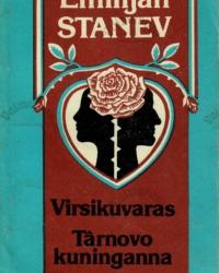 Virsikuvaras. Târnovo kuninganna – Emilijan Stanev