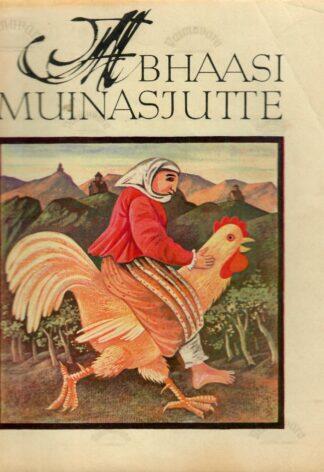 Abhaasi muinasjutte