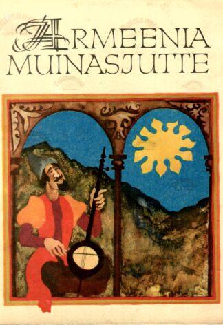 Armeenia muinasjutte