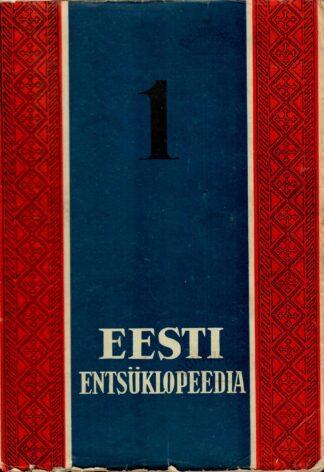 Eesti Entsüklopeedia 1. vihik 1932