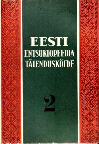 Eesti Entsüklopeedia täiendusköide 2. vihk