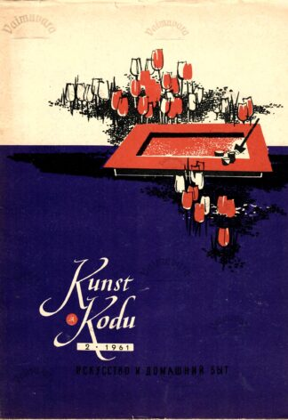 Kunst ja Kodu 1961-2