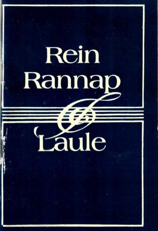 Laule - Rein Rannap