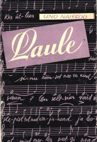 Laule - Uno Naissoo 1962