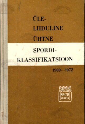 Üleliiduline ühtne spordiklassifikatsioon 1969-1972