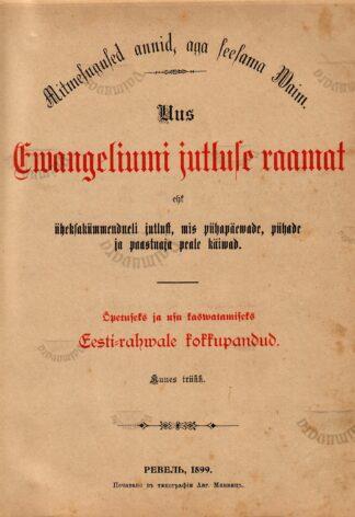 Uus Ewangeeliumi jutluse raamat - Ernst Wilhem Woldemar Schultz 1885