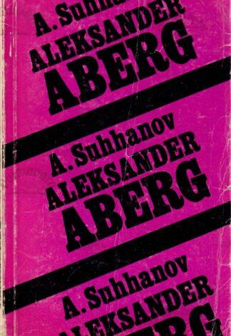 Aleksander Aberg - Arkadi Suhhanov