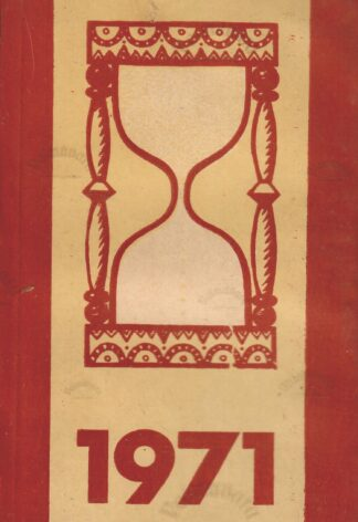 Kalender 1971