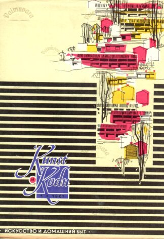 Kunst ja Kodu 1961-1