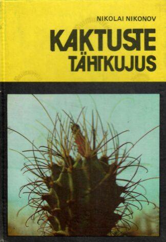 Kaktuste tähtkujus - Nikolai Nikonov