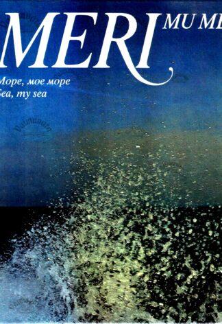 Meri, mu meri. Море, мое море. Sea, my sea