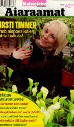 Naistelehe aiaraamat