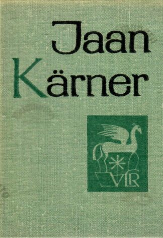 Jaan Kärner. Väike luuleraamat