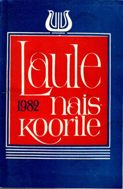 Laule naiskoorile 1982 - Arvo Ratassepp