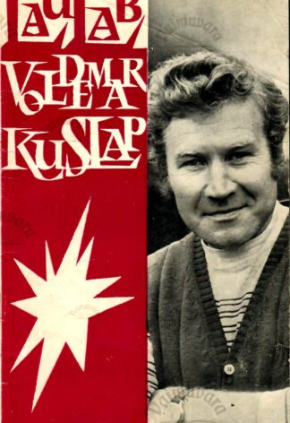 Laulab Voldemar Kuslap