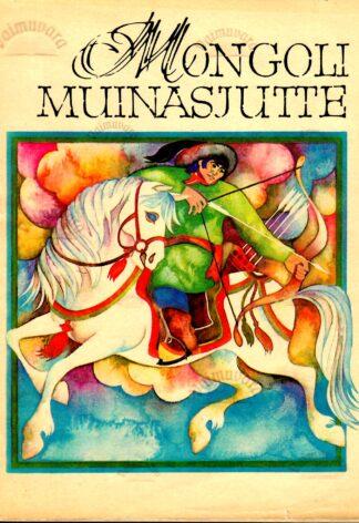 Mongoli muinasjutte