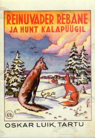 Reinuvader rebane ja hunt kalapüügil - Ernst Peterson-Särgava