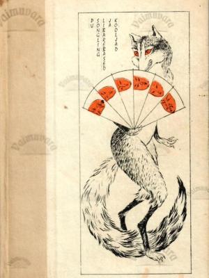 Libarebased ja kooljad – Pu Songling