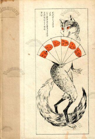 Libarebased ja kooljad - Pu Songling