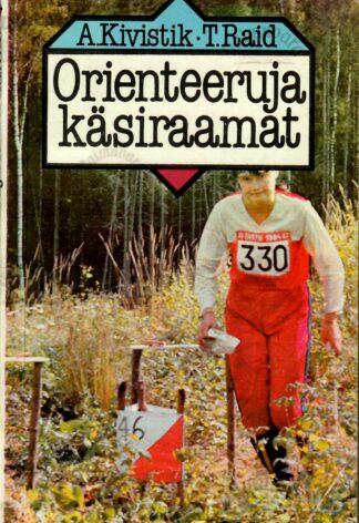 Orienteeruja käsiraamat - Arne Kivistik, Tõnu Raid