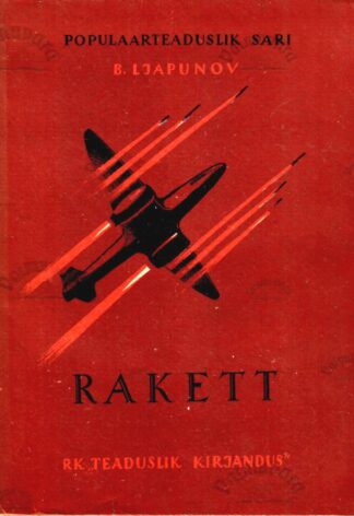 Rakett - Boris Ljapunov
