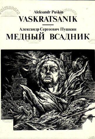 Vaskratsanik / Медный всадник - Aleksandr Puškin