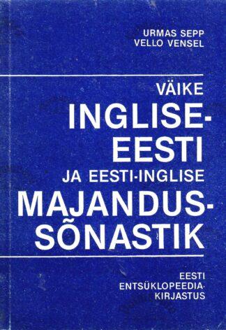 Väike eesti-inglise ja inglise-eesti majandussõnastik - Urmas Sepp, Vello Vensel