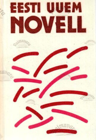 Eesti uuem novell 1958-1984