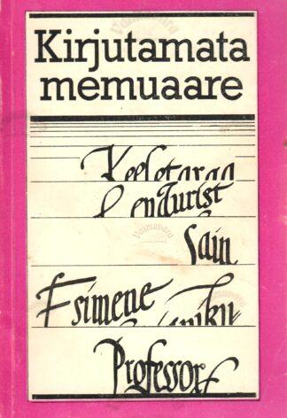 Kirjutamata memuaare 2. osa - Lembit Lauri