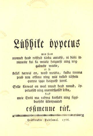 Lühhike öppetus... Faksiimiletrükk 1766. a väljaandest