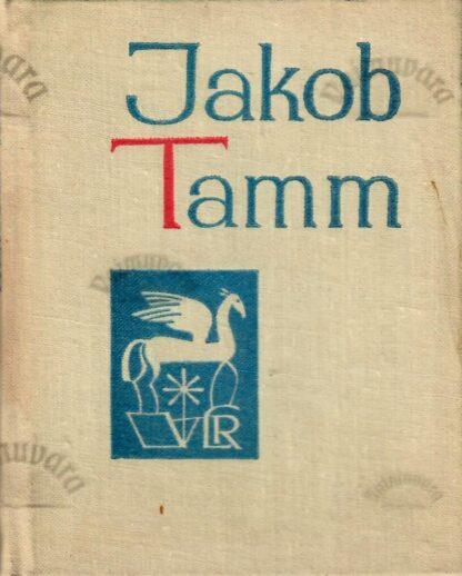 Jakob Tamm. Väike luuleraamat