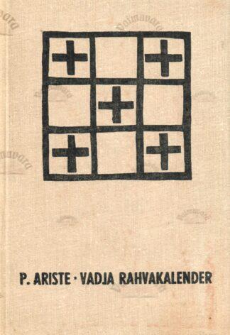 Vadja rahvakalender - Paul Ariste